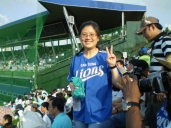 at a baseball game in Daegu, Korea